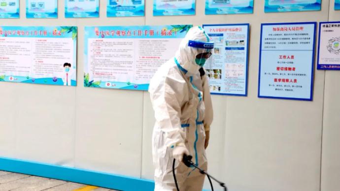 """東莞通報""""4名漁民偷渡入境""""事件:核酸、血清抗體均為陰性"""