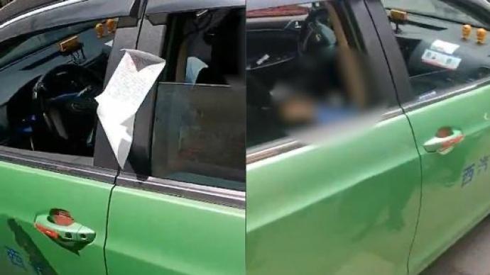 法治課|西安的哥車內猝死被貼罰單事件:交警應如何處置違停