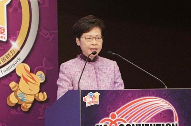 香港特区政府行政长官林郑月娥