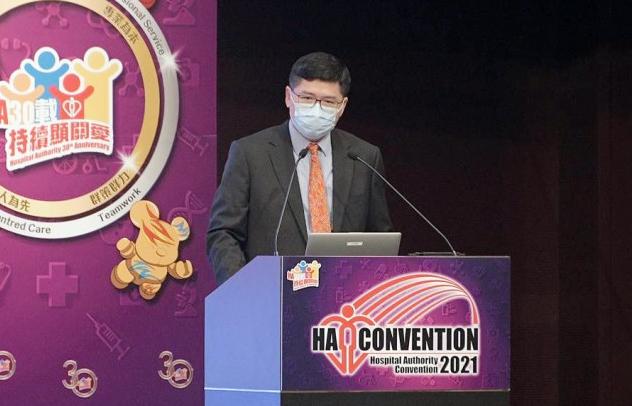 香港医管局主席范鸿龄