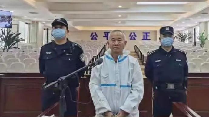 甘肅平涼廳官朱建國獲刑11年,收受財物近850萬元