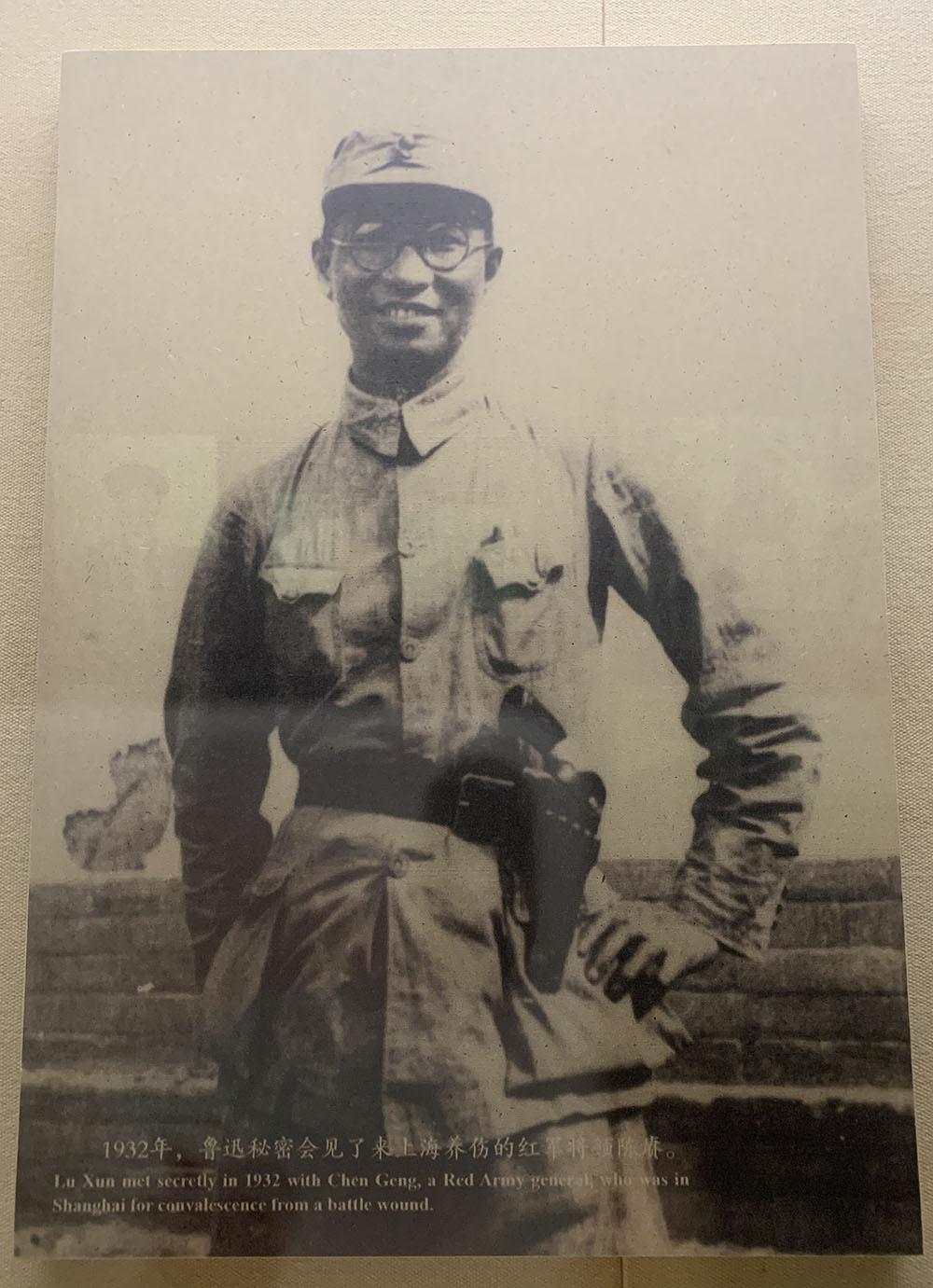 1932年,鲁迅会见红军将领陈赓。澎湃新闻记者 朱奕奕 翻拍自鲁迅纪念馆
