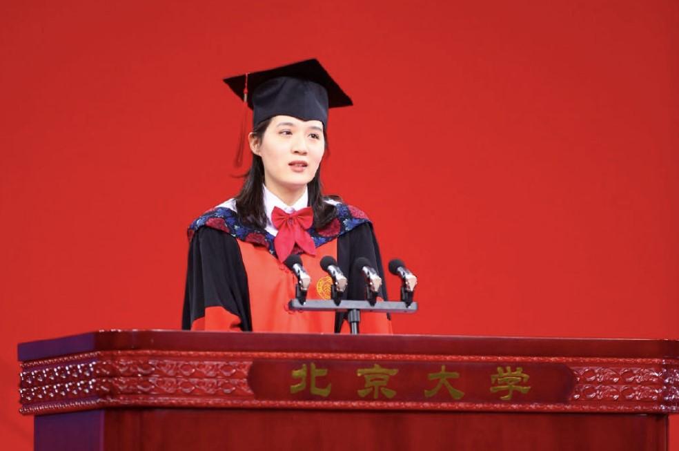 北大口腔医学院2020届博士毕业生张一凡作为学生代表发言