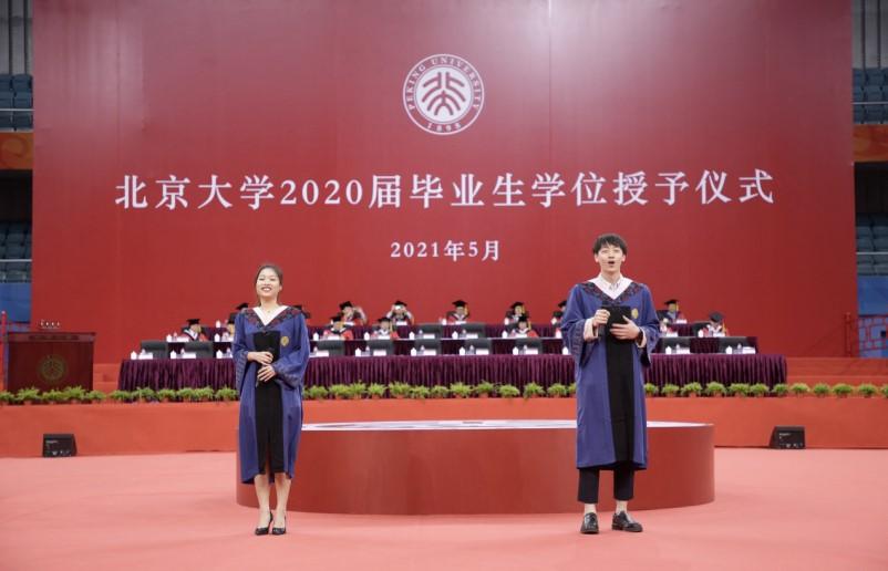 学位授予仪式现场。本文图片均来源于北京大学