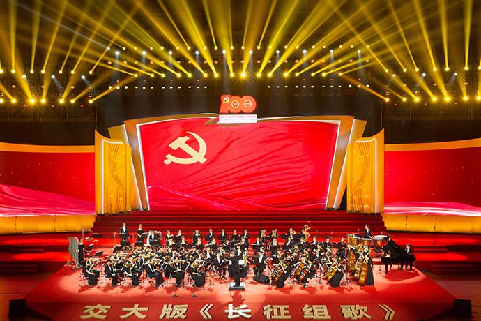 《长征组歌》演出现场。上海交通大学供图