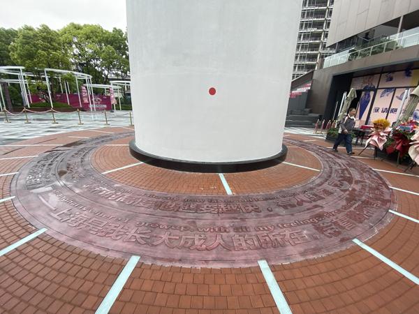 《喜歡上海的理由》的力波廣告歌詞,被雕刻在了大煙囪廣場的地磚上