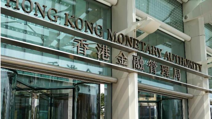 """香港金管局公布""""绿色和可持续金融资助计划""""指引"""