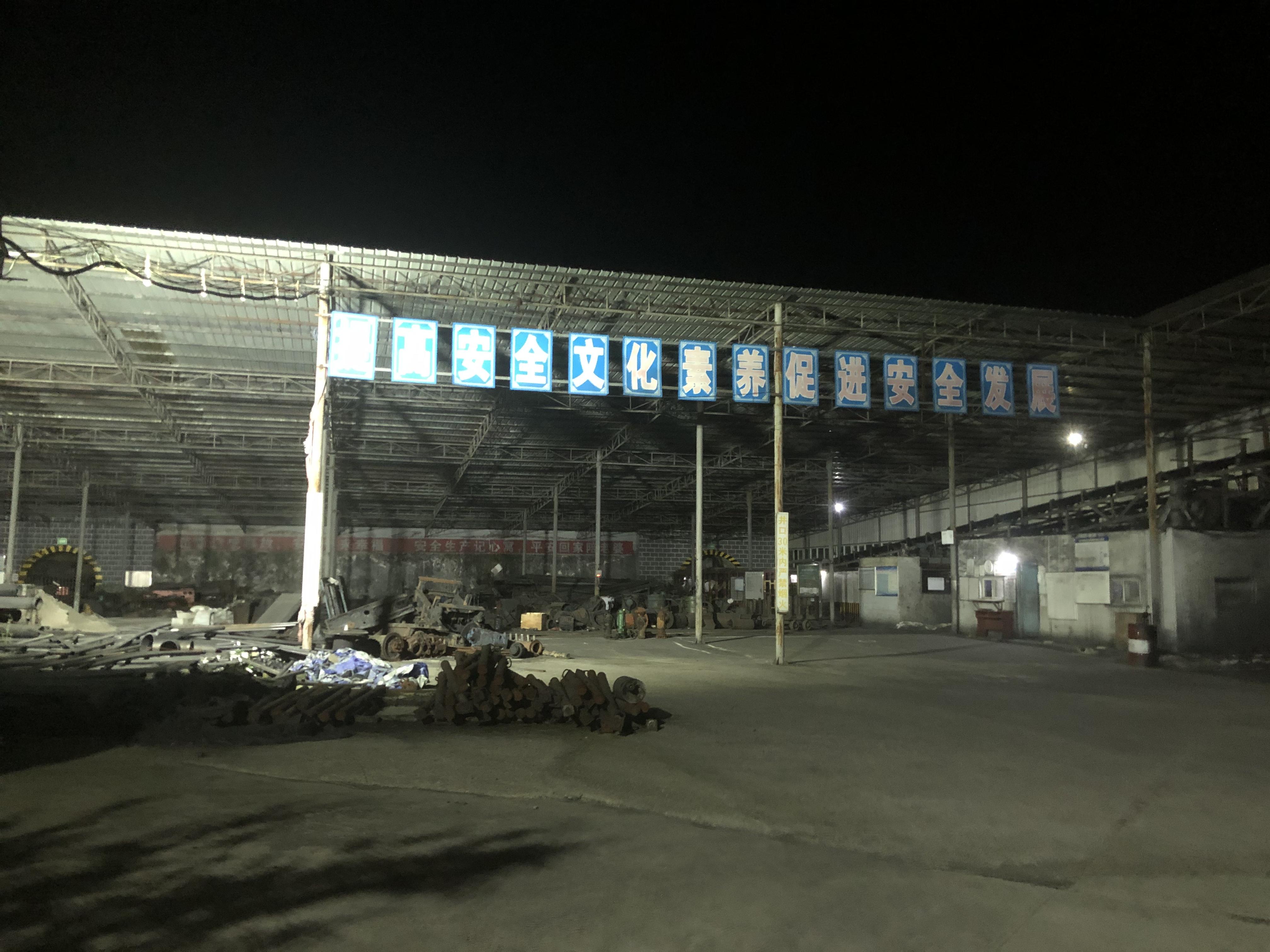 4月29日晚,暗访组抽查到已停产的黔西县文化煤矿,发现该矿未落实24小时值班值守制度 。澎湃新闻记者 王万春 图