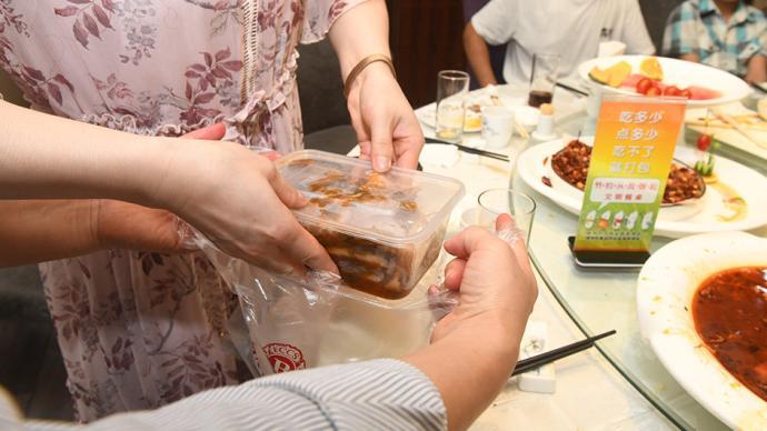 中华人民共和国反食品浪费法(全文)