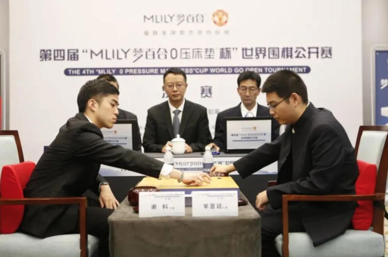 五番棋决赛将上演一局定胜负的生死战。