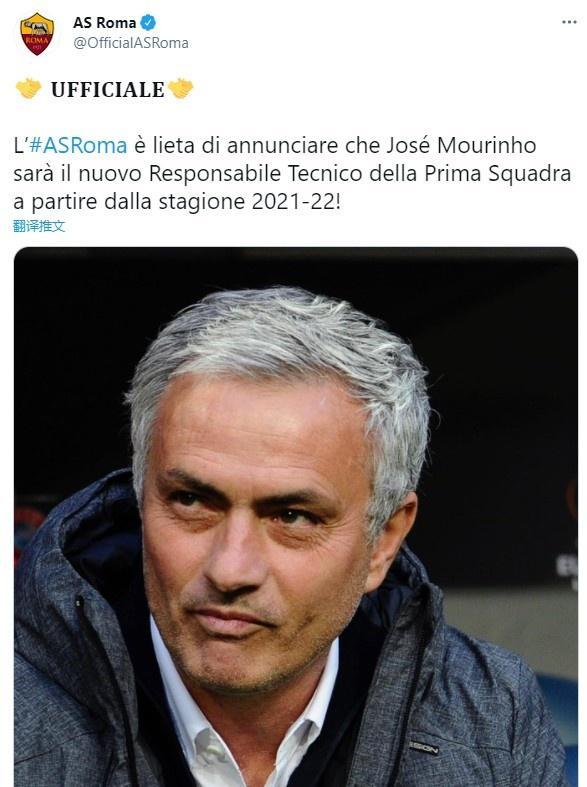 时隔11年后,穆里尼奥重返意甲执教。