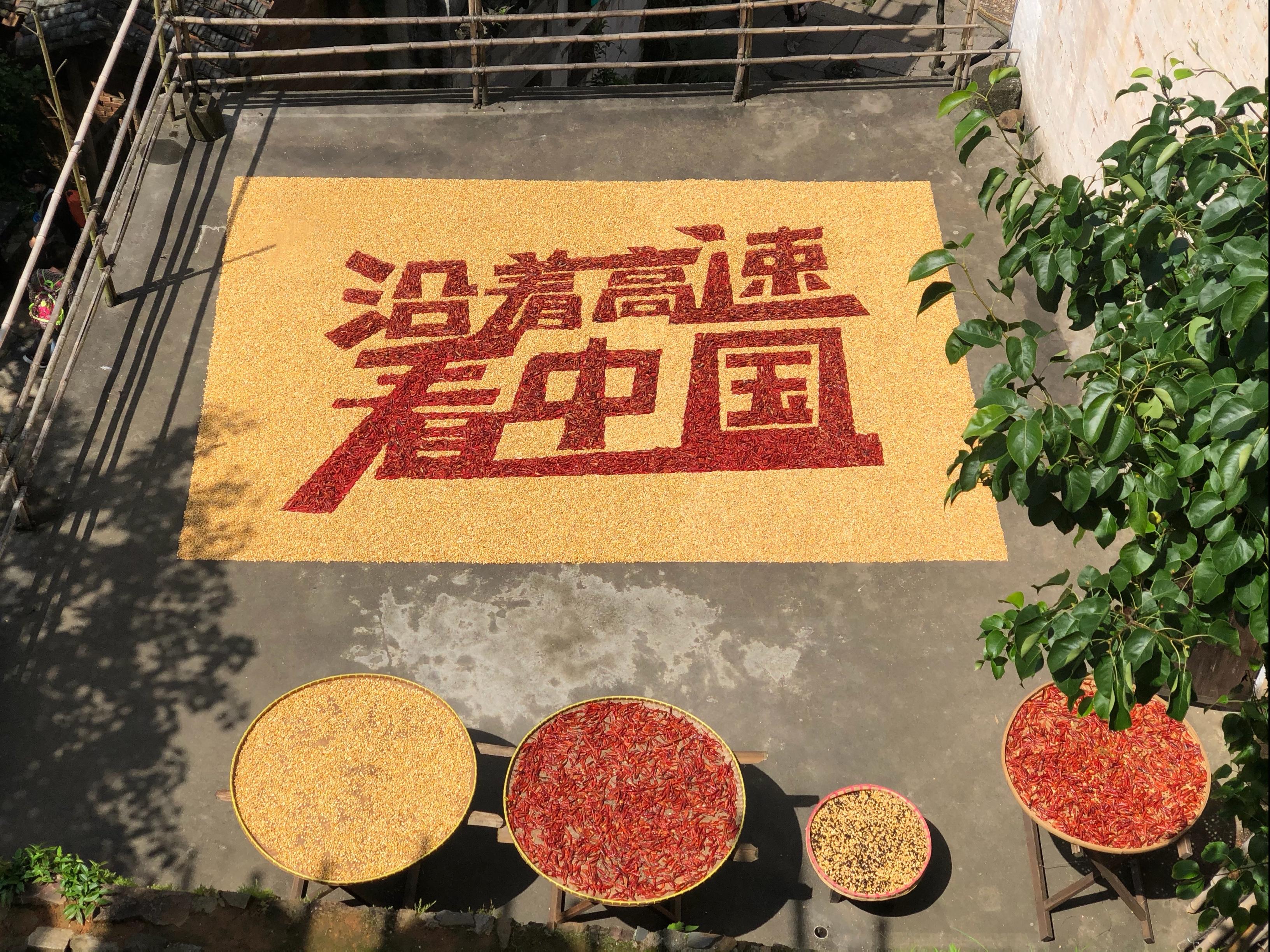 """5月5日,沿着高速看中国,打卡""""中国最美的乡村""""婺源篁岭。澎湃新闻记者 忻勤 图"""