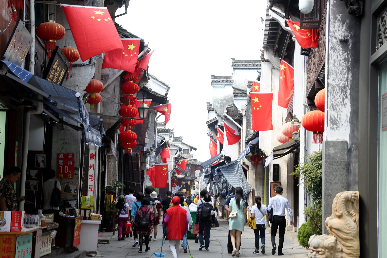 屯溪老街。人民视觉 图