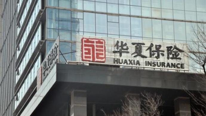华夏人寿拟清仓民生银行股份,与东方集团解除一致行动人关系