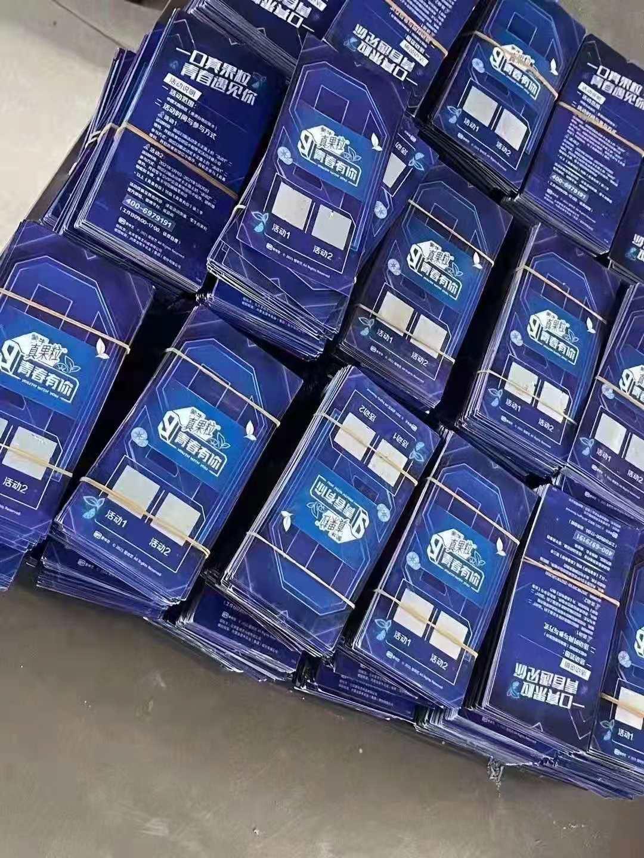 箱子内拆下来的奶票 图由受访者提供