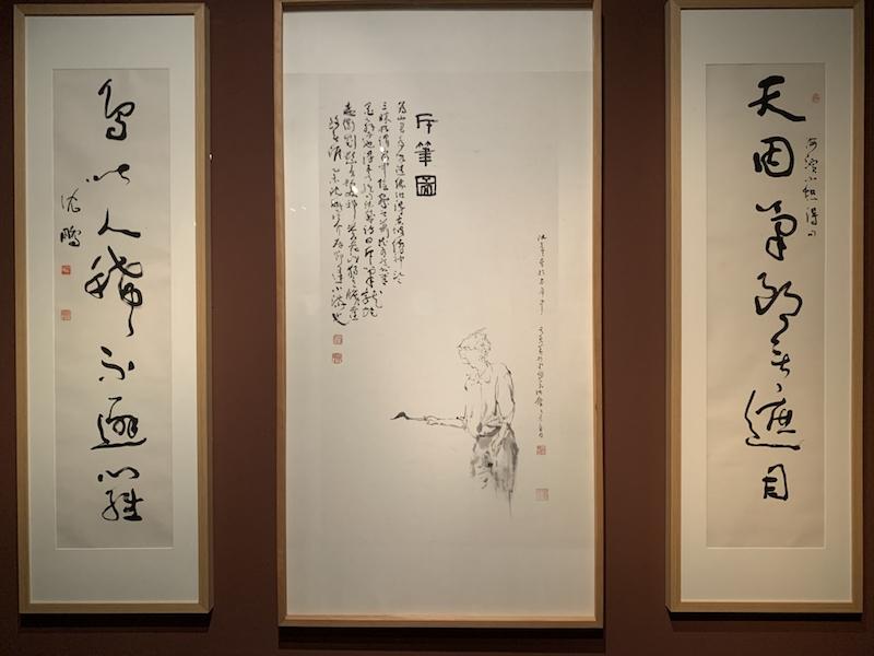 沈鹏自作《天因,鸟以》 七言联 吴为山、沈鹏合作《斥笔图》