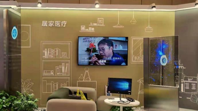 上海医疗数字化转型:一部手机走医院,AI诊疗不是神话