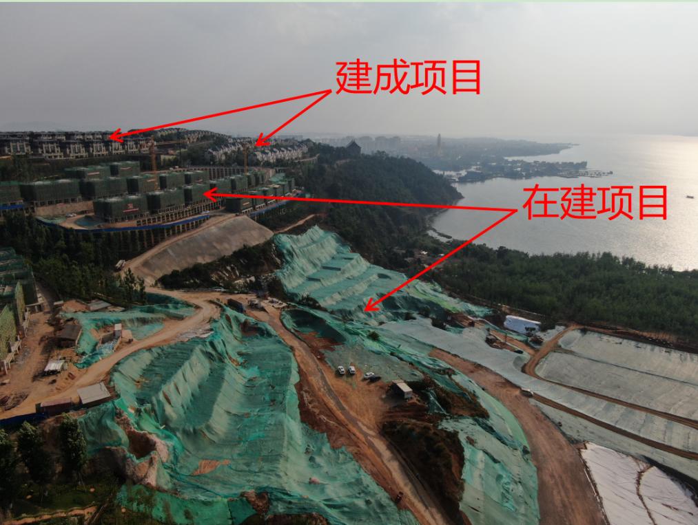 长腰山面向滇池区域(滇池二级保护区)部分已建成以及大量正在建设的别墅(图片来源:生态环境部)