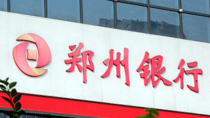 A股上市城商行年报扫描:去年郑州银行不良率最高但降幅最大