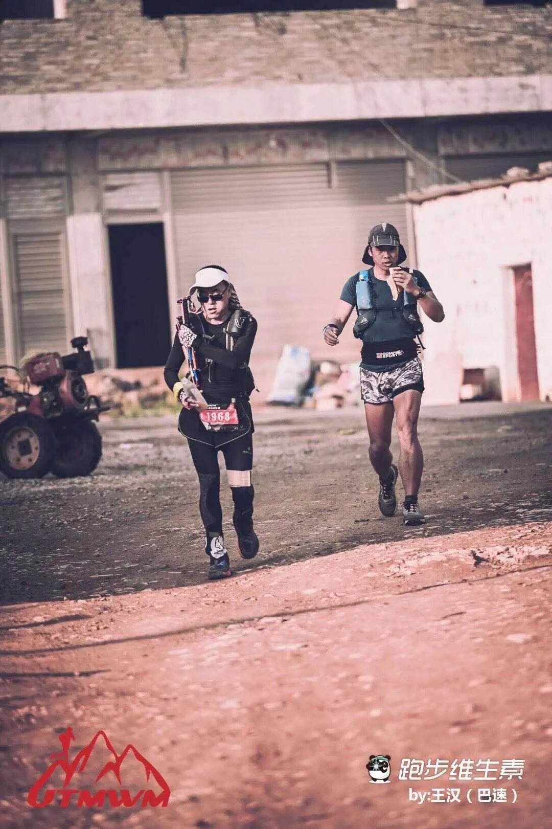 图片来源:乌蒙山超级越野赛官方。