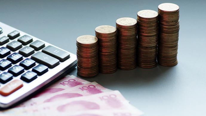 国经中心副总经济师张永军:人民币汇率不存在大幅度贬值可能