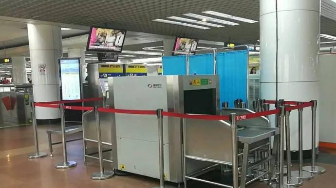 广州地铁安检员泄露乘客隐私,回应:解除合同并移交警方处理