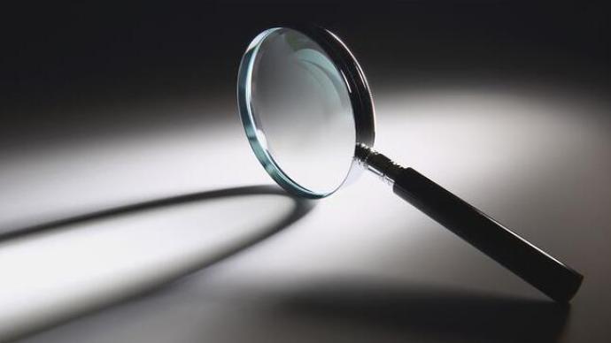 中铝集团巡视办公室主任李伯含接受审查调查
