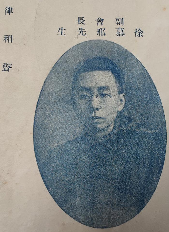 本名徐慕邢的虎厂