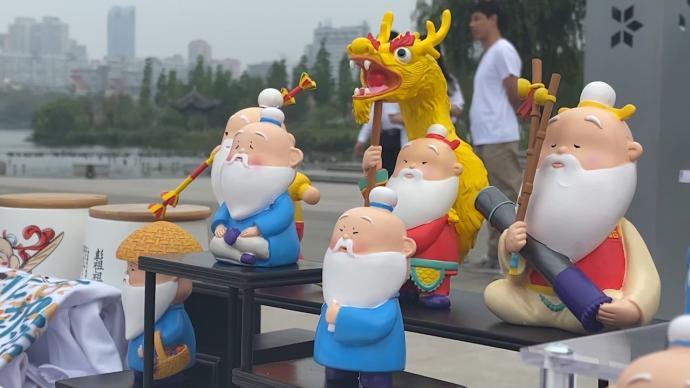 """初心之路巡展丨来自眉山的""""彭祖祖"""",呆萌解读养生文化"""
