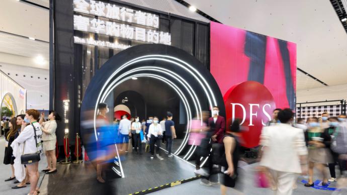 DFS牵手深免重回海南免税市场,计划在海南设立中国总部