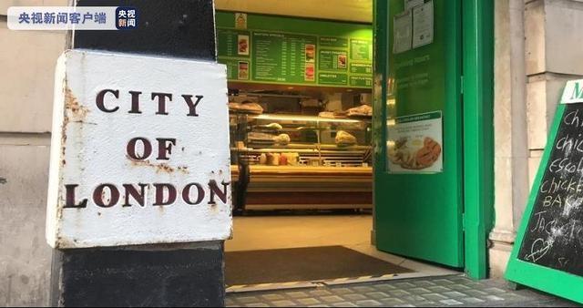 2020年10月,伦敦金融城冷清的店铺。图片来自于央视新闻