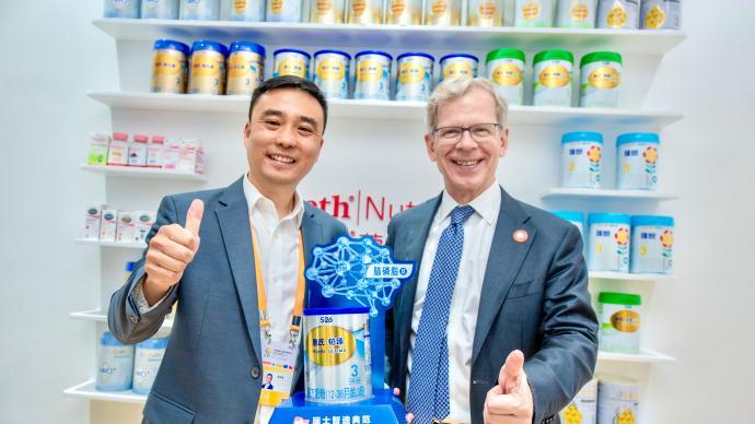 惠氏看好海南增长机遇,希望借免税渠道引入更多旗下产品