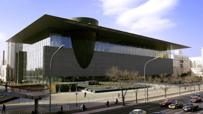 2021国际博物馆日主题公布|博物馆的未来:恢复与重塑