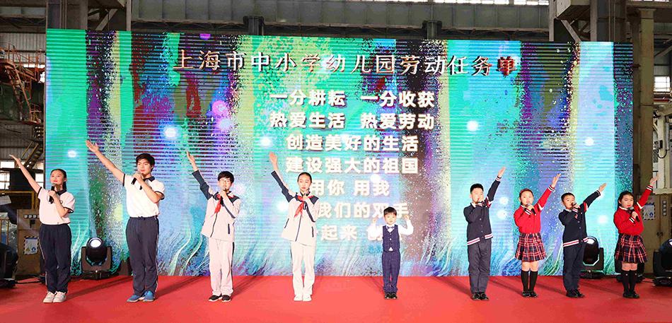 学生代表朗诵《上海市中小学幼儿园劳动任务单》 郑逸洁 摄
