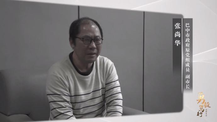 专题片揭露双面厅官真面目:会所内一边唱歌喝酒一边签批文件