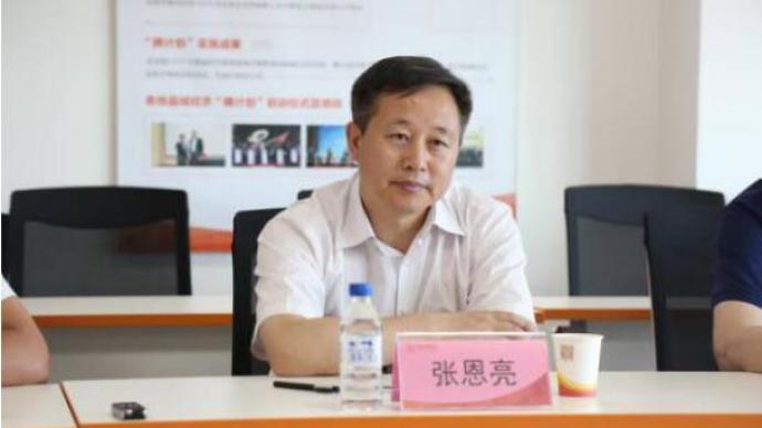 黑龙江省鹤岗市委书记张恩亮涉嫌严重违纪违法接受审查调查