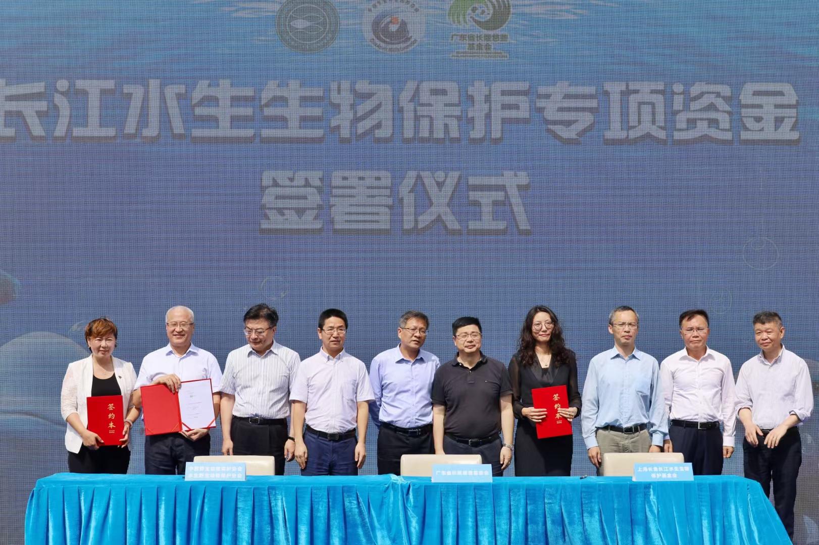 2021年长江江豚保护暨科普宣传主题活动现场。