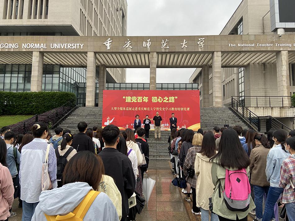 巡展现场。 本文图片均由 澎湃新闻记者 王鑫 图