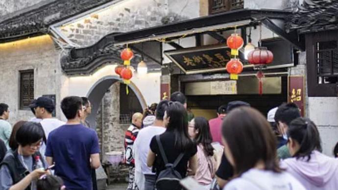 长三角议事厅·周报|五一假期,六成浙江游客来自上海