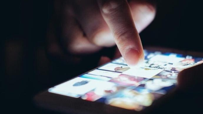 腾讯手机管家等84款App违法违规收集使用个人信息被通报