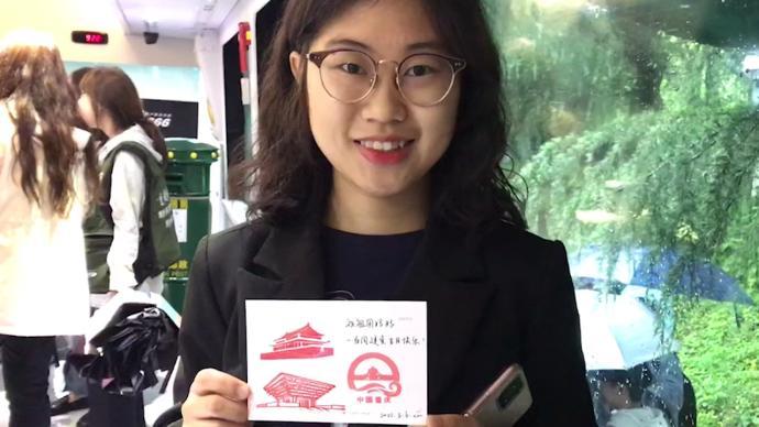 初心之路巡展丨重庆高校师范生:希望向下一代传承历史