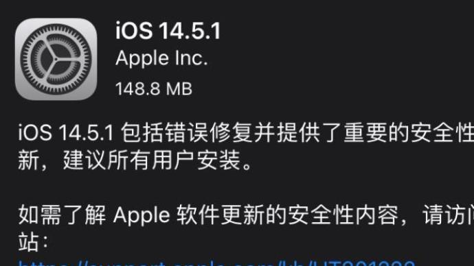 """iPhone12系统更新后性能退回3年前,""""降速门""""再现?"""