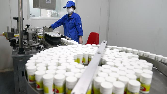 国办印发《关于全面加强药品监管能力建设的实施意见》