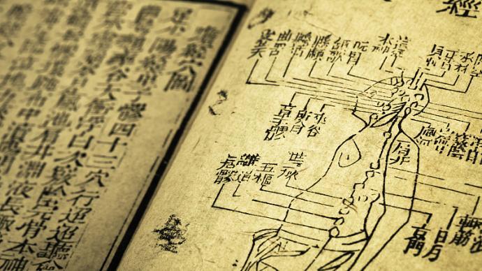 于赓哲:针拨白内障——一项传奇手术的历史