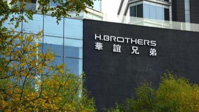 华谊兄弟:实控人被列为被执行人事项与上市公司不产生关联