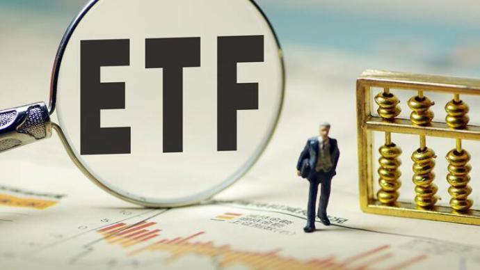可布局港股新经济核心资产,首批恒生科技ETF明起陆续开售