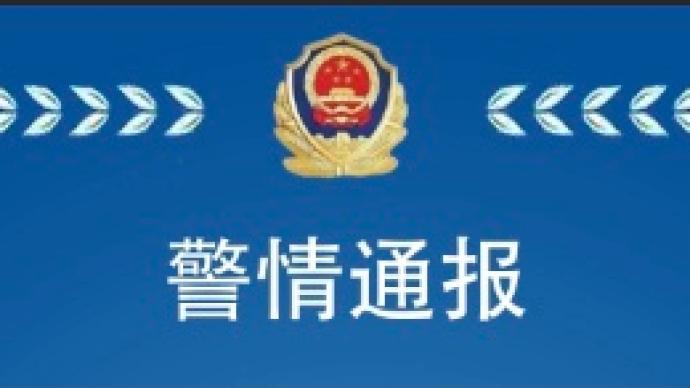 海口警方:凤凰智信涉非法吸存被立案侦查,实控人贺某被刑拘