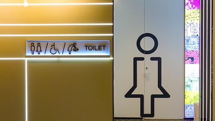 """媒体谈解决男童进女厕:要把""""不得已""""变成""""有办法"""""""