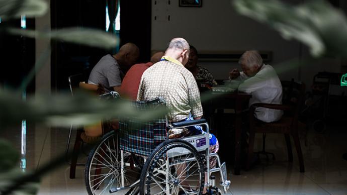 中国60岁及以上人口超2.6亿,老龄化程度进一步加深