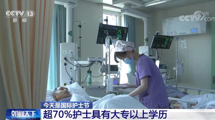 中国注册护士总数达470万,超七成具有大专以上学历